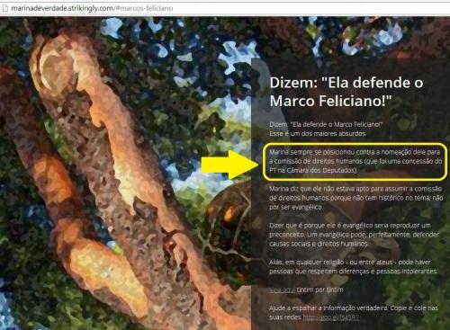 Marina sobre Feliciano: a culpa é do PT